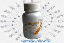 hawthorn fruit extract tablet