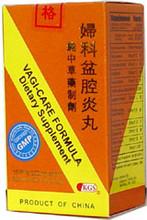 pen qiang yan wan