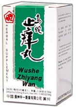 wu she zhi yang wan