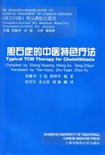 Cholelithiasis