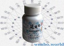 yan hu suo formula extract