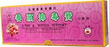 yang yan pai du bao