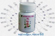 xanthium allergic formula