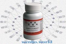 pill for neurasthenia