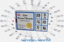 circu and pressure formula 3 x 48