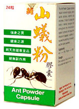 ant powder capsule