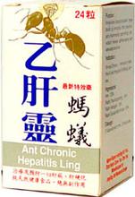 ant hepatitis ling