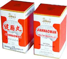 jian nao wan
