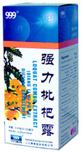 999 loquat combo extract bottle
