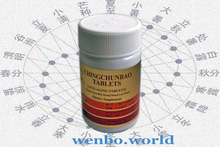 ching chun bao anti-aging tablet