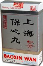 shanghai baoxin wan
