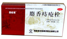 mayinglong hemorrhoids treatment