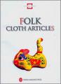 Folk Cloth Articles