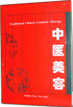 Traditional Chinese Cosmetic Therapy