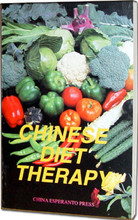 Chinese Diet Therapy