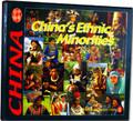 China's Ethnic Minorities