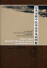 Chinese-English Illustrated TCM External Therapies for Common Diseases