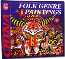 Folk Genre Paintings