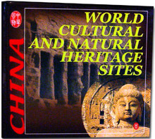 World Cultural and Natural Heritage Sites