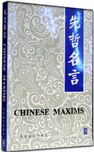 Chinese Maxims
