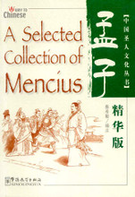A Selected Collection of Mencius