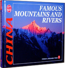Famous Mountains and Rivers