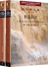 A New Account of Tales of the World