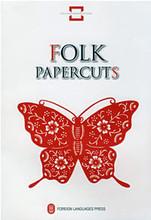 Folk Papercuts