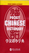 Pocket Chinese Dictionary