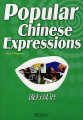 Popular Chinese Expressions