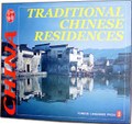 Traditional Chinese Residences