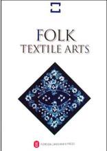 Folk Textile Arts