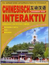 Chinesisch Interaktiv