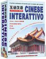 Cinese Interattivo Italiano