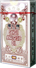 Sangli Analgesic Oil