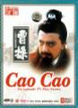 Historical TV Play Series Cao Cao