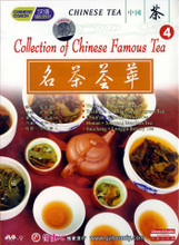 Collection of Chinese Famous Tea