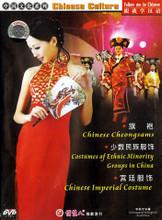 Chinese Costumes DVD