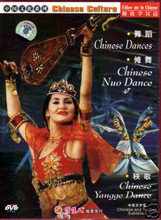 Chinese Dances Chinese Nuo Dance Chinese Yangge