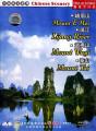 Chinese Scenery Mount Wuyi Lijiang River Mount E Mei Mount Tai