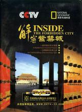 Inside the Forbidden City DVD