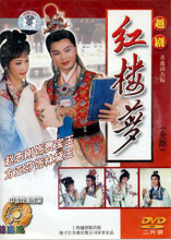 The 2001 Hong Kong Performance of Shanghai Yueju Opera House