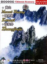 Chinese Scenery Mount Huang, Kanasi, Zhangjiajie