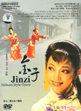 Sichuan Opera Jinzi DVD