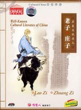 laozi zhuangzi DVD