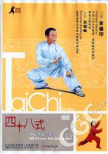 48 Form Taijiquan
