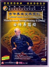 Valuable Traditional Health Preservation Series Muscle-bone Strengthening Exercise