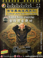 Valuable Traditional Health Preservation Series Taoist Feces Exercise