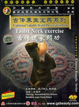 Valuable Traditional Health Preservation Series Taoist Neck Exercise