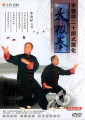24 Posture Tai Chi Boxing